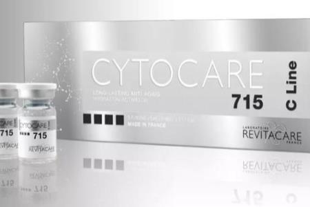 cytocare C715